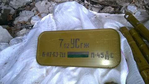 В Луганской области на территории гаражного кооператива нашли гранатометы и боеприпасы (ФОТО) (фото) - фото 1