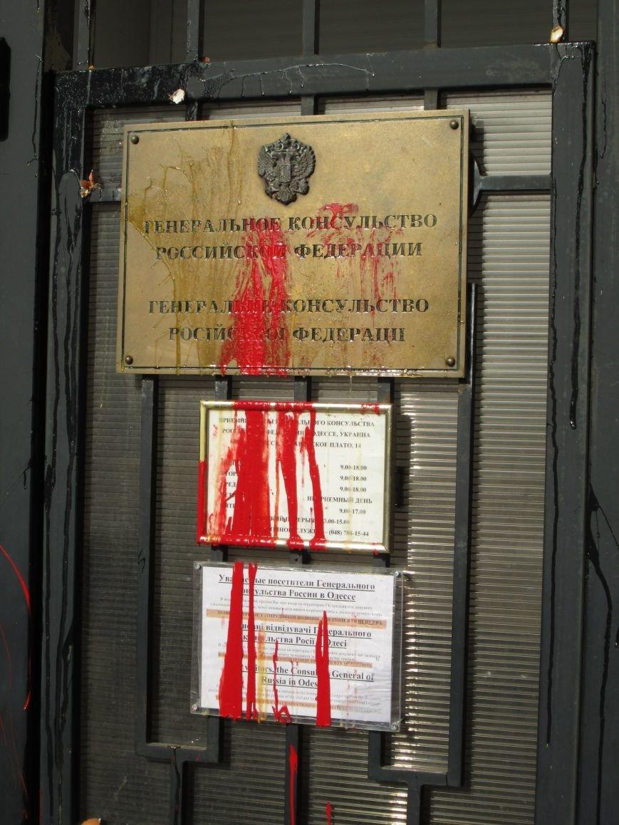 3b0110f2e4888b76c75e9c5e0bc28e39 #FreeSavchenko: Штурм одеского консульства России и сожжение диктатора Путина
