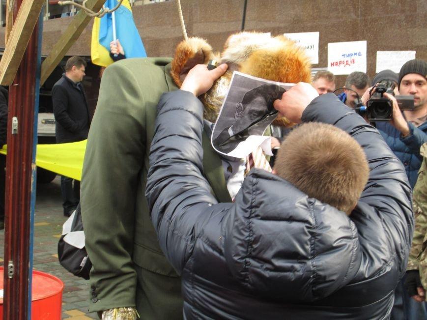 6594636b8b1ef9c1c1b62eb3a216be69 #FreeSavchenko: Штурм одеского консульства России и сожжение диктатора Путина