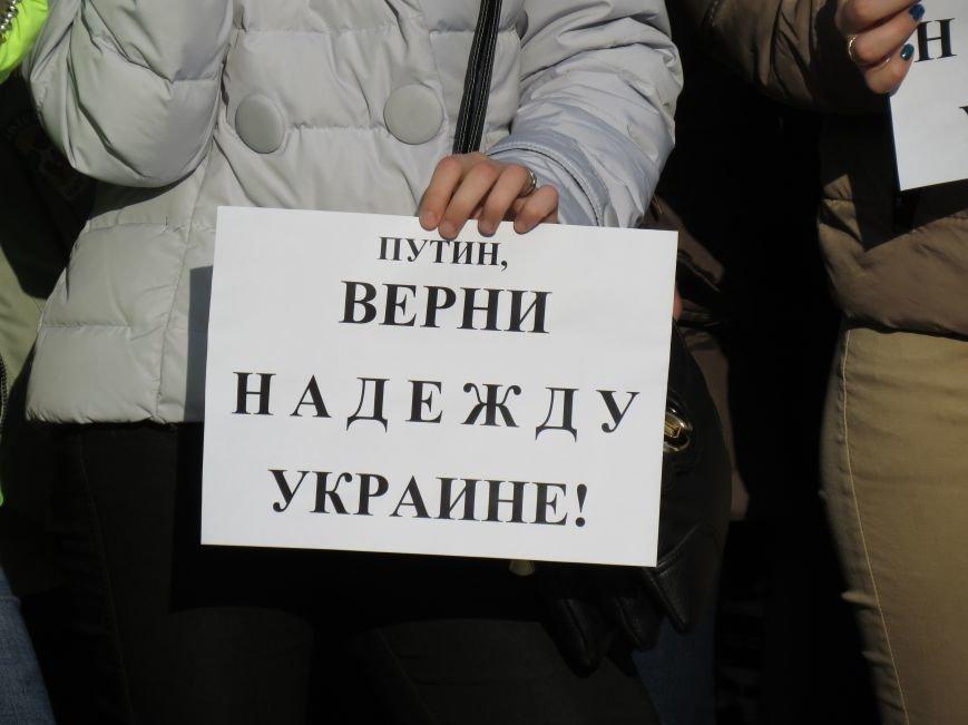 В Мариуполе читали стихи Шевченко и требовали выпустить из заточения  Надежду Савченко (ФОТО+ВИДЕО) (фото) - фото 5