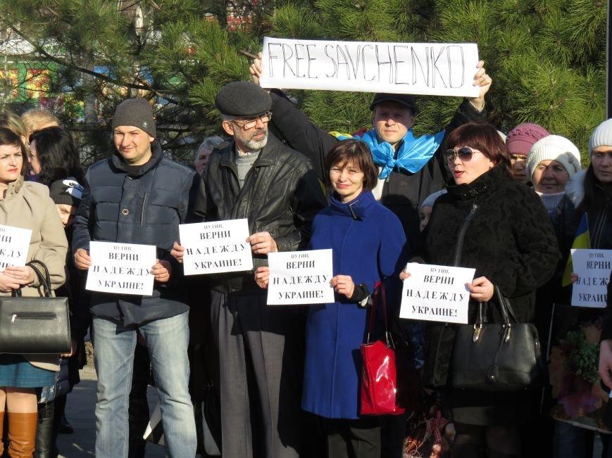В Мариуполе читали стихи Шевченко и требовали выпустить из заточения  Надежду Савченко (ФОТО+ВИДЕО) (фото) - фото 4