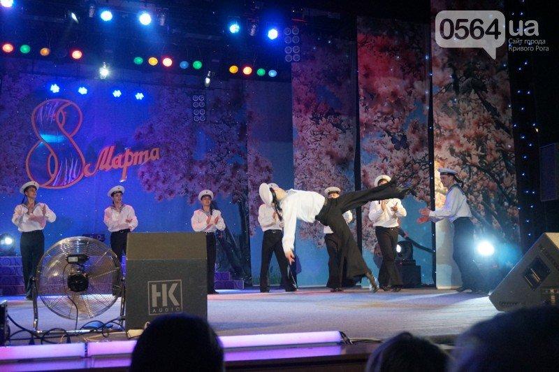 "Криворожанки увидели ""50 оттенков мужчин"" (ФОТО), фото-10"