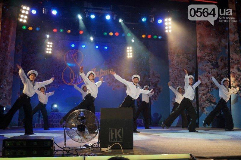 "Криворожанки увидели ""50 оттенков мужчин"" (ФОТО), фото-8"