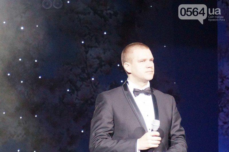 "Криворожанки увидели ""50 оттенков мужчин"" (ФОТО), фото-6"
