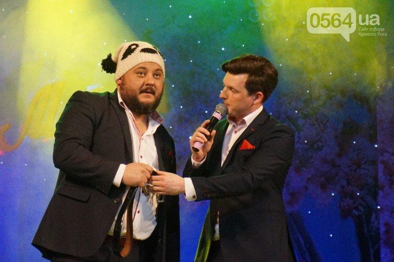 "Криворожанки увидели ""50 оттенков мужчин"" (ФОТО), фото-3"