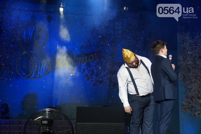 "Криворожанки увидели ""50 оттенков мужчин"" (ФОТО), фото-16"