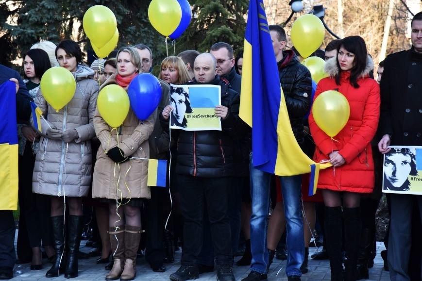 Акция Савченко (9)