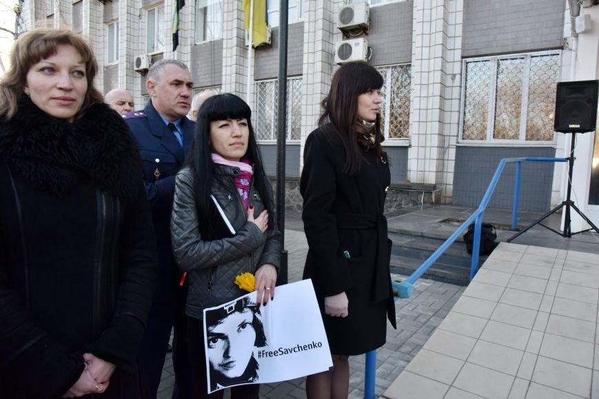 Акция Савченко (1)