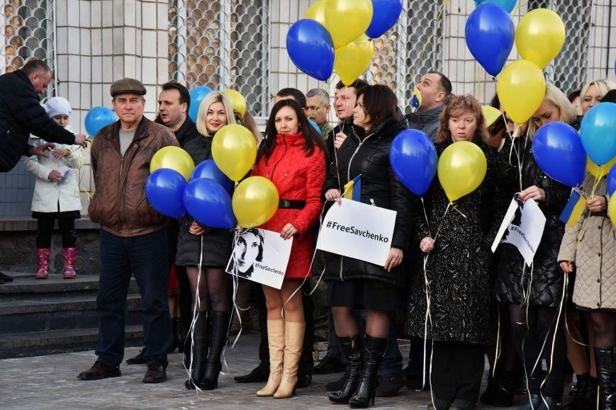 Акция Савченко (4)