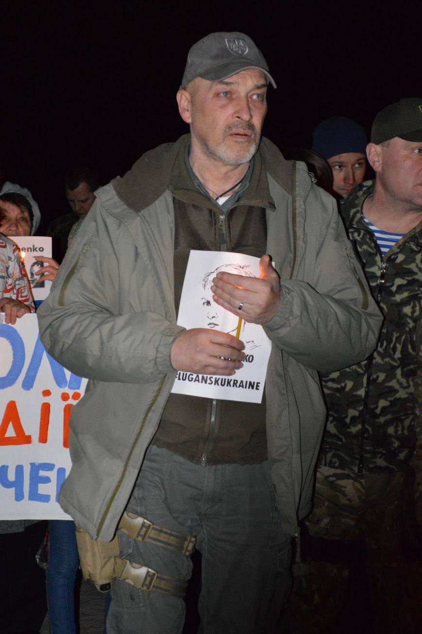 Северодончане помолились за Надежду Савченко (ФОТО), фото-3