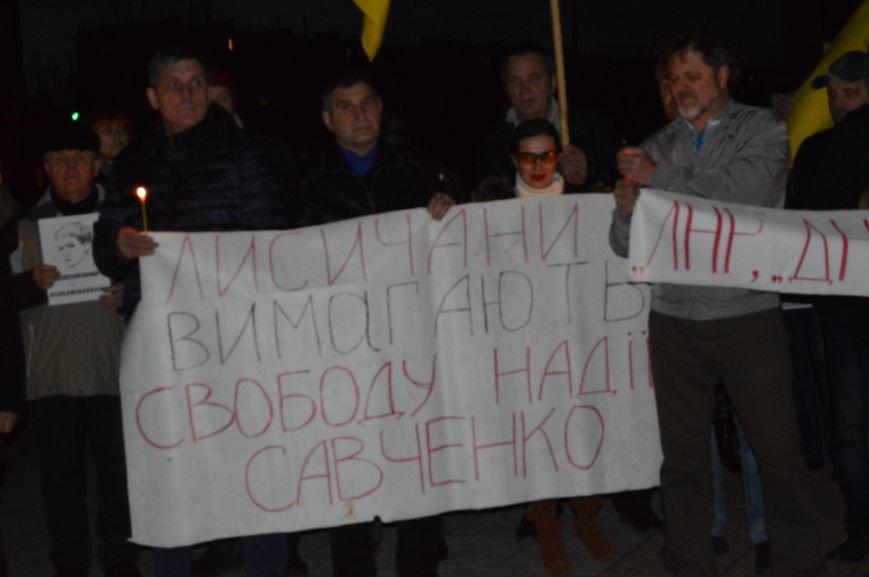 Северодончане помолились за Надежду Савченко (ФОТО), фото-4