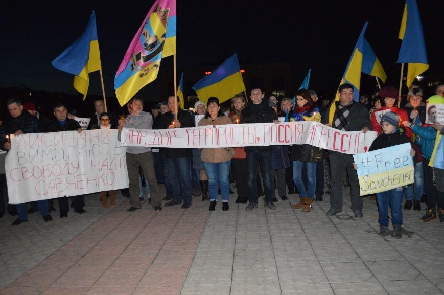 Северодончане помолились за Надежду Савченко (ФОТО), фото-5