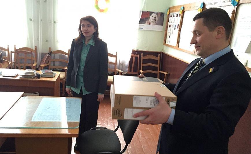 Гімназія міста Хоросткова отримала ноутбуки від Миколи Люшняка, фото-2