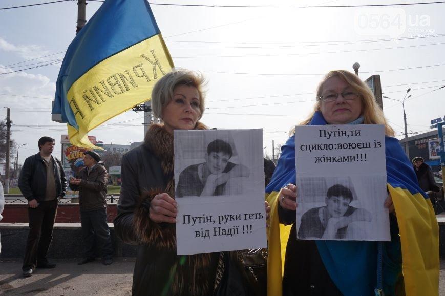 В Кривом Роге: почтили память Великого Кобзаря, требовали освободить Надежду Савченко, утвердили текст избирательного бюллетеня (фото) - фото 1