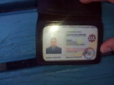 В Луганской области за вымогательство задержаны полковник и майор полиции (ФОТО) (фото) - фото 3