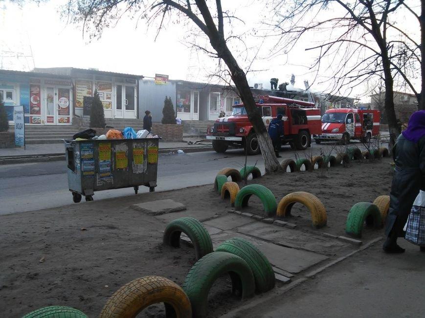 В Днепропетровске пожар на рынке «Видном» недалеко от «Каравана» (ФОТО) (фото) - фото 2