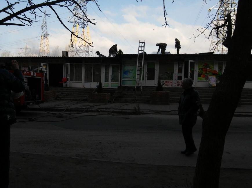 В Днепропетровске пожар на рынке «Видном» недалеко от «Каравана» (ФОТО) (фото) - фото 1