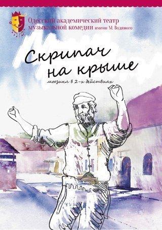 В Одессе пройдет сражение на тарелках (ФОТО, ВИДЕО) (фото) - фото 2