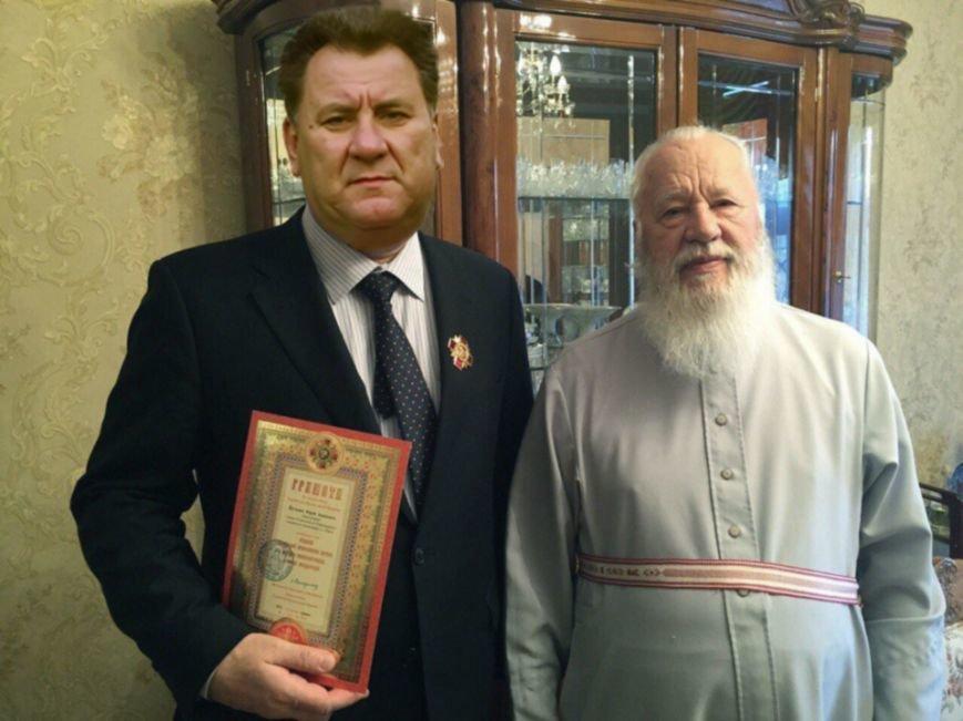 Юрий Бузько награжден орденом Георгия Победоносца (фото) - фото 3