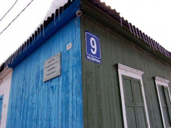 оренбург 2