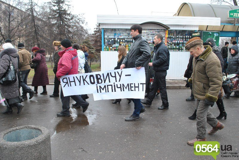 Вторую годовщину основания волонтерского движения в Кривом Роге активисты отметили там, где все начиналось (ФОТО) (фото) - фото 5
