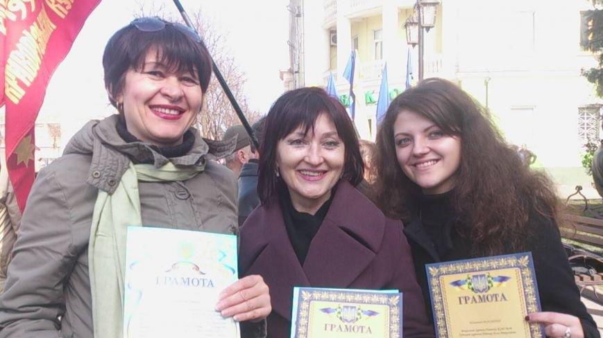 Вторую годовщину основания волонтерского движения в Кривом Роге активисты отметили там, где все начиналось (ФОТО), фото-4