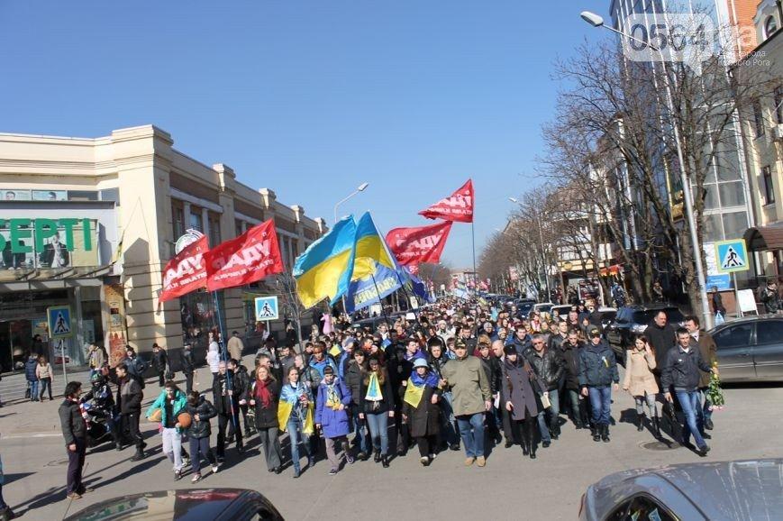 Вторую годовщину основания волонтерского движения в Кривом Роге активисты отметили там, где все начиналось (ФОТО) (фото) - фото 4