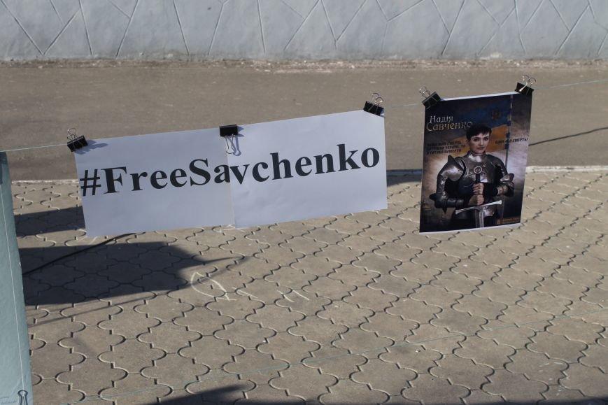 В Доброполье акция в поддержку Надежды Савченко прошла, в Белицком – сорвалась (ФОТО,ВИДЕО), фото-5
