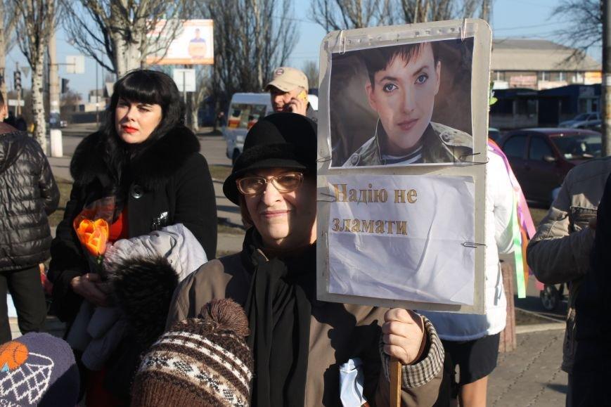 В Доброполье акция в поддержку Надежды Савченко прошла, в Белицком – сорвалась (ФОТО,ВИДЕО), фото-3