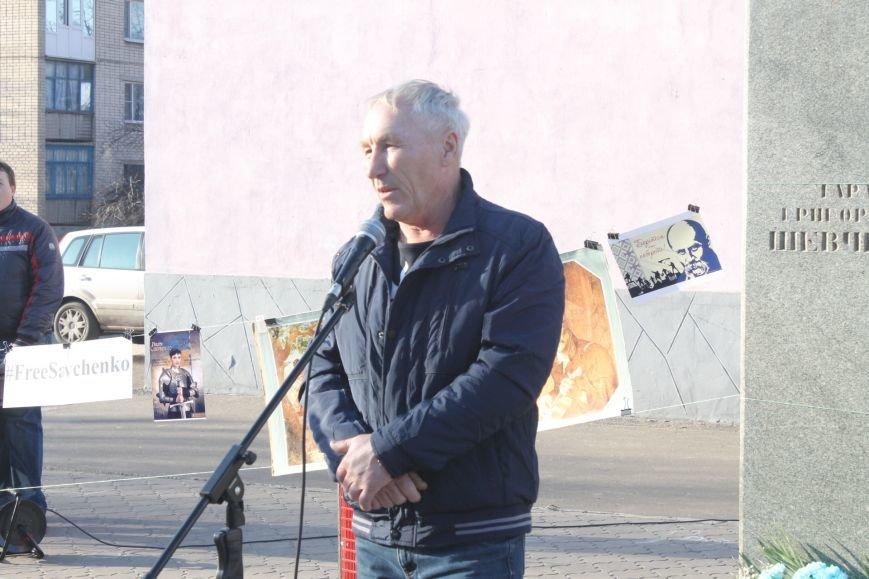 В Доброполье акция в поддержку Надежды Савченко прошла, в Белицком – сорвалась (ФОТО,ВИДЕО), фото-1