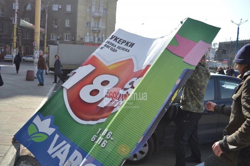 В центре Днепродзержинска на автомобиль упала часть билборда (фото) - фото 2