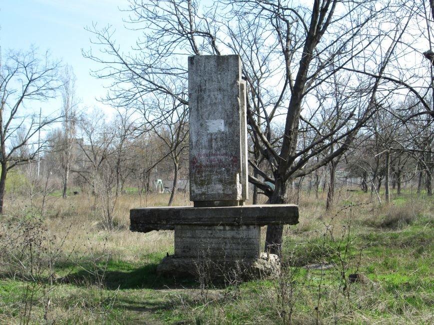3bdc711f41641af29ed8a87fa7edb45c Самое депрессивное место Одессы: Парк Ленинского комсомола