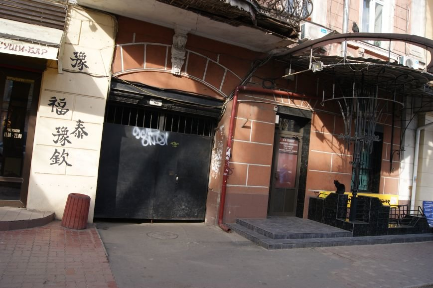 40cd8f86d56a808aae09f67322fd3f8d В центре Одессы безуспешно искали бомбу