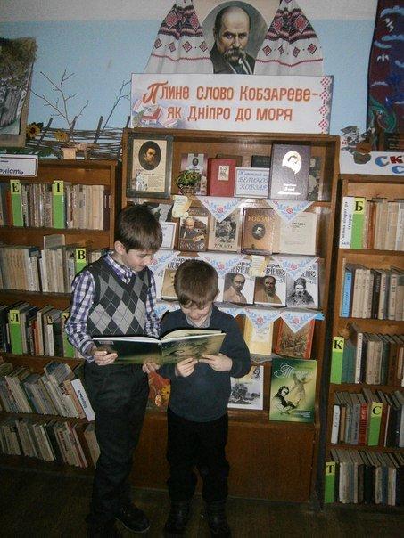 У дитячій бібліотеці Слов'янська відзначили 202 річницю з Дня народження Шевченка (фото) - фото 3