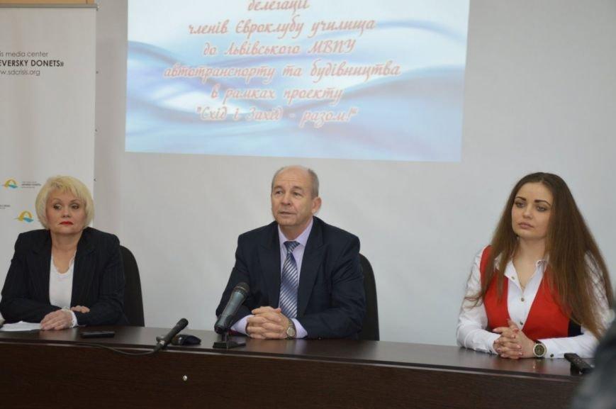 Восток и Запад - вместе! Луганщина укрепляет дружественные связи!, фото-1