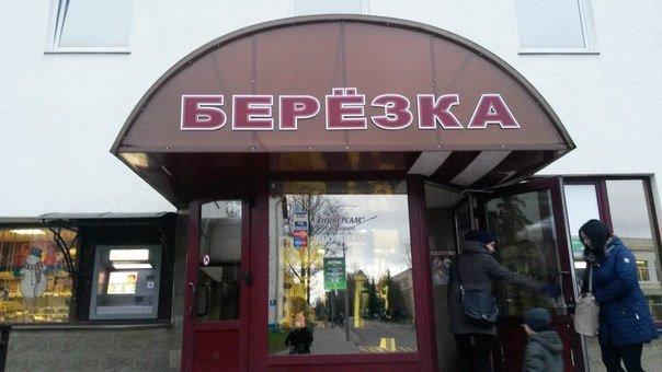 Эксперимент: Как добыть сигареты несовершеннолетнему? Нарушают ли закон продавцы в магазинах Новополоцка (фото) - фото 7