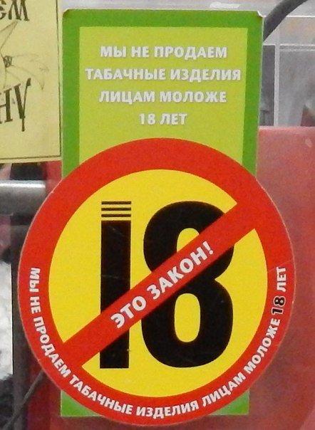 Как добыть сигареты несовершеннолетнему? Нарушают ли закон продавцы в магазинах Новополоцка, фото-5