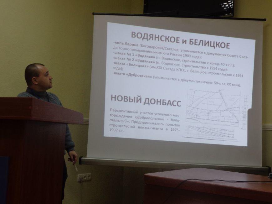 Синергия и перемены в ценностных ориентирах студентов: в Красноармейске прошла Всеукраинская научно-практическая конференция (фото) - фото 13