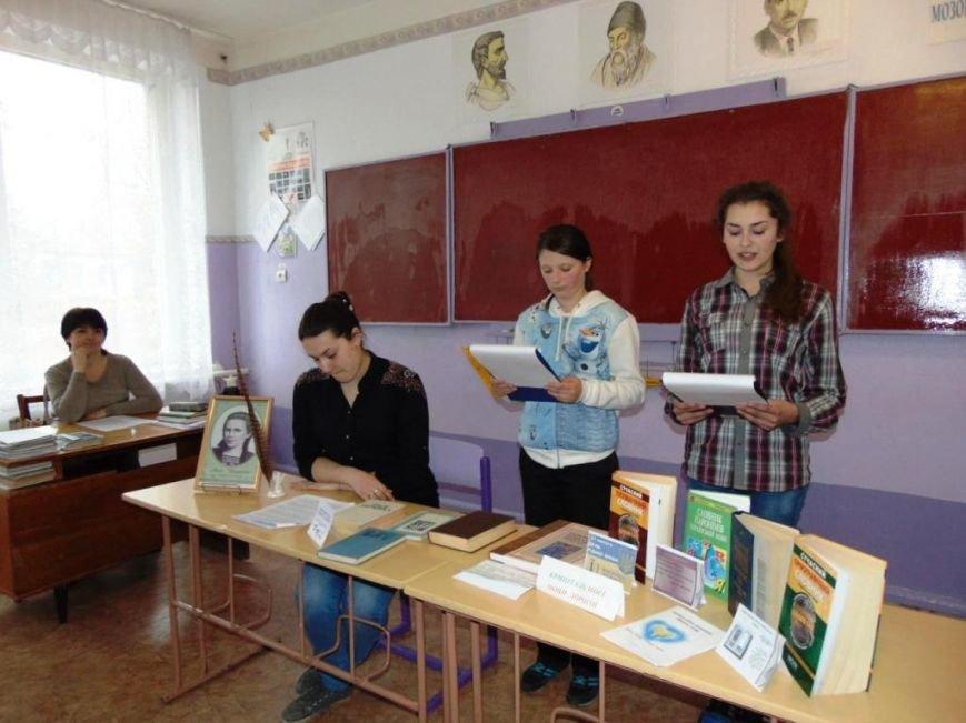 У Слов'янському районі відзначили 145-річчя від дня народження Лесі Українки (фото) - фото 1