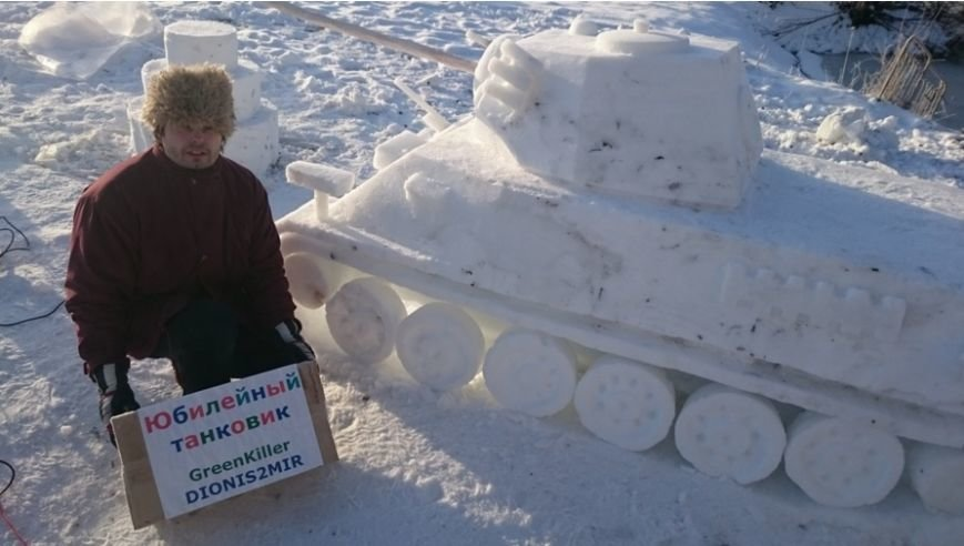 (не готово) Новополочане лепят танки из снега и выигрывают призы от World of Tanks (фото) - фото 7