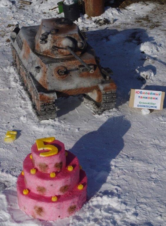 (не готово) Новополочане лепят танки из снега и выигрывают призы от World of Tanks (фото) - фото 9
