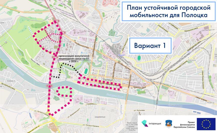 Евросоюз выделит 40 тысяч евро на первую велодорожку в Полоцке (фото) - фото 1