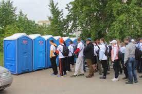 1457675616_tualet