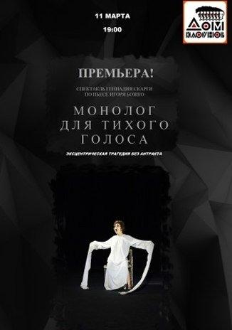 5 способов сделать пятничный вечер в Одессе незабываемым (ФОТО) (фото) - фото 3