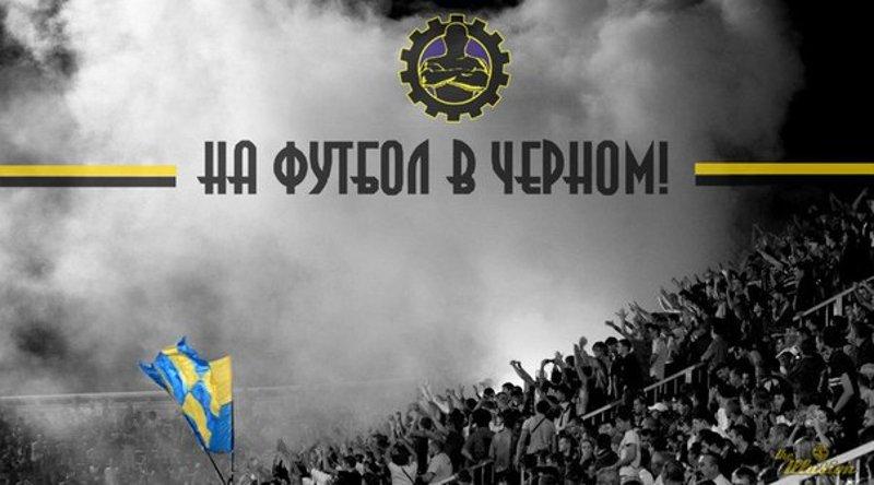 Это будет нечто: «Ростов» готовится к главной битве весны (фото) - фото 6