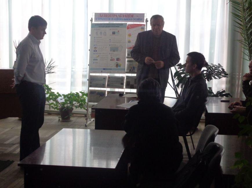 Красноармейск присоединяется к «Руху за очищення» (фото) - фото 2