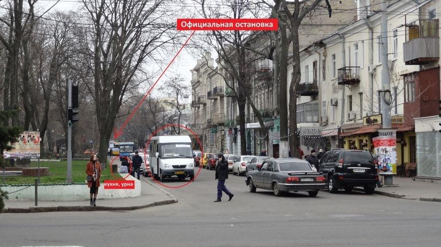 ac8ed85d610594994edfb048a4633260 В центре Одессы маршрутчики устроили парад грязных автобусов