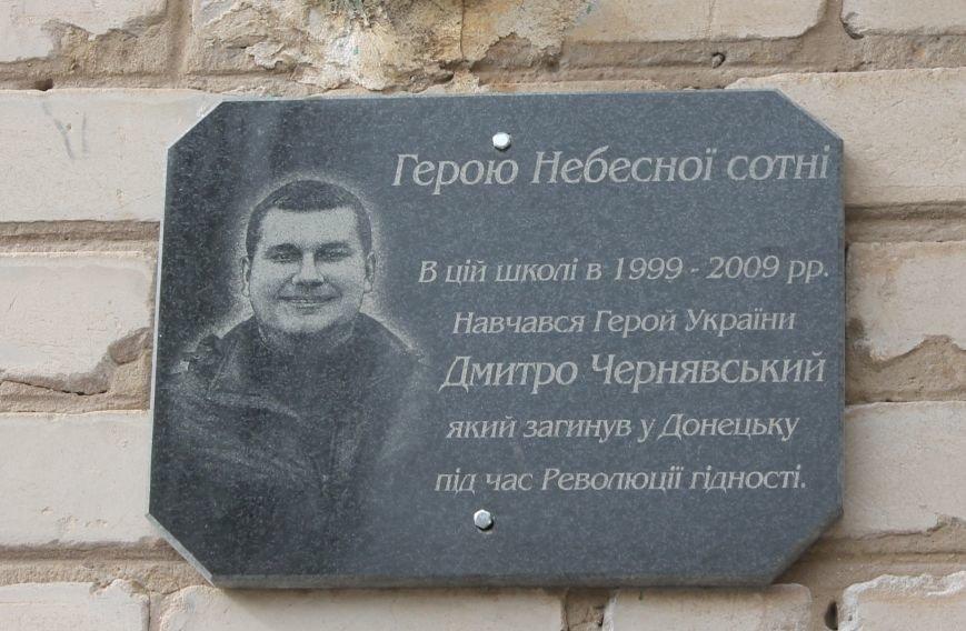В Бахмуте почтили память Героя Украины Дмитрия Чернявского, фото-7