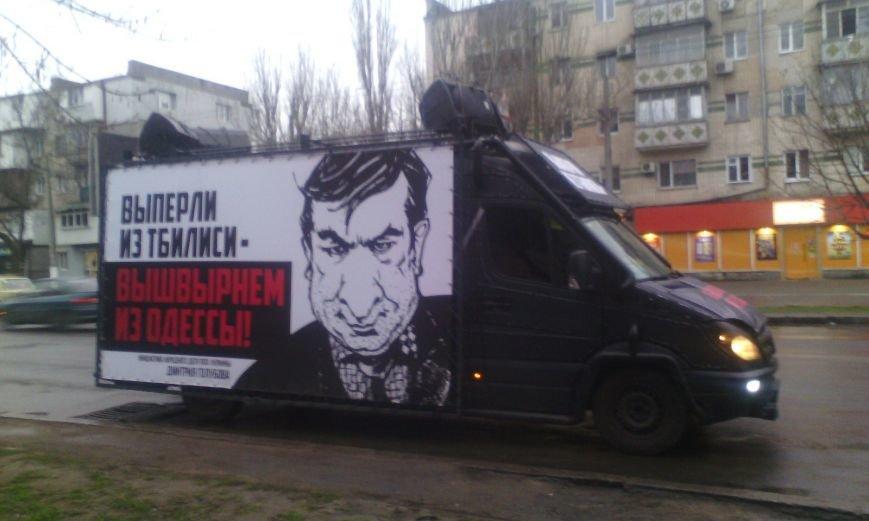 По Одессе ездит микроавтобус с призывами против Михаила Саакашвили (фото) - фото 2