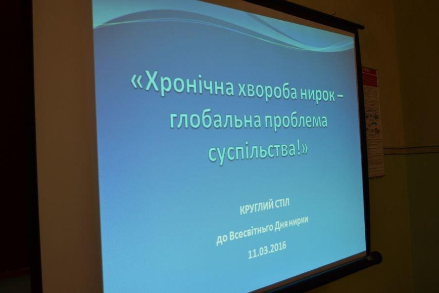Для лечения криворожан, нуждающихся в диализе, не хватает средств (ФОТО), фото-4